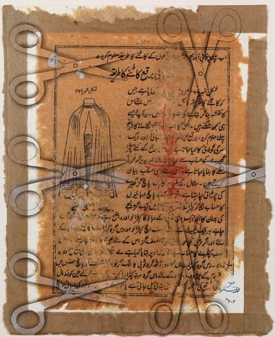 Imran Qureshi: How to cut a burqa, 2002