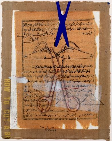 Imran Qureshi: How to cut a fashion brassiere, 2002